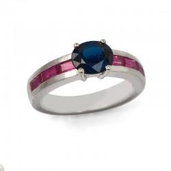 FoFo, München, Juwelenbörse, Schmuck, Ring 750 WG Saphir/Rubin Ring